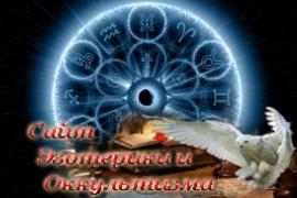 Индийская астрология. - «Древние культуры»