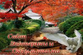 Искусство создания японского сада - «Древние культуры»