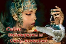 История декоративной косметики - «Древние культуры»