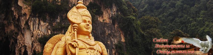 Как индуисты понимают карму - «Древние культуры»