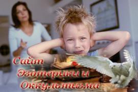Как правильно делать замечания ребенку - «Психология»