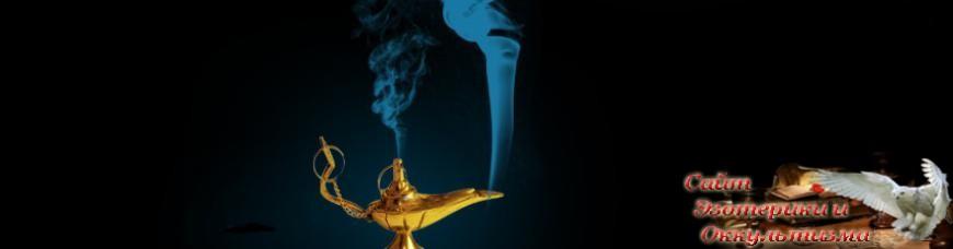 Как вызвать духа, исполняющего желания? - «Эзотерика»