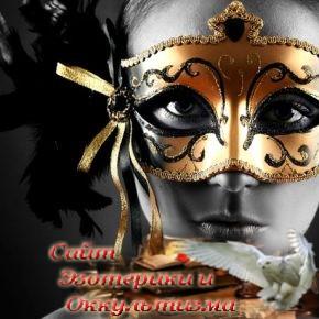 Какое истинное лицо скрывает женщина под маской знака Зодиака - «Эзотерика»