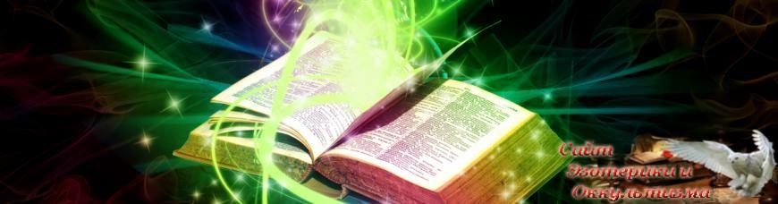 Магия имени - «Имена»