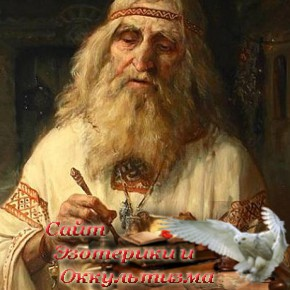 Магия времени суток — 15 простых правил наших предков - «Эзотерика»
