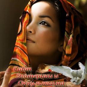 Мистическая сила речи женщины - «Эзотерика»
