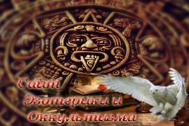 Особенности календаря Майя - «Древние культуры»