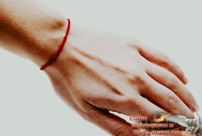 Почему НИКОГДА не стоит носить на руке красную нить - «Эзотерика»