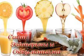 Польза и вред свежевыжатых соков - «Фэн-шуй»