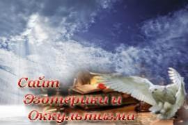 Праздник крещения Господня и 29 лунный день - «Астрология»