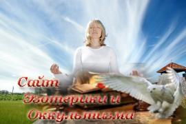 Распространенные мифы о медитации - «Эзотерика»