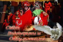 Религия, обычаи и праздники - «Древние культуры»