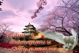Сакура - символ Японии - «Древние культуры»