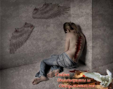 Самолечение – лайфхак от Эзотерика - «Эзотерика»