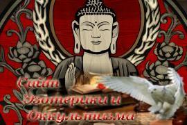 Символы и боги буддизма - «Древние культуры»