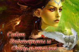 Страна непуганых принцесс - «Психология»