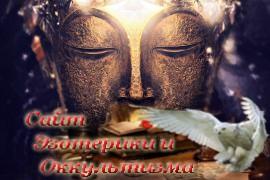 Тантрический буддизм - «Древние культуры»