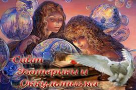 Толкования снов - «Сонники»