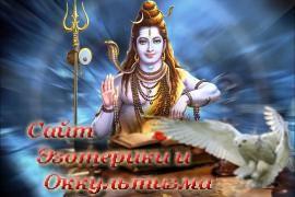 Вишну - «Древние культуры»