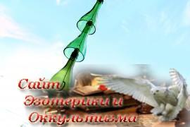 Воздушные колокольчики - музыка ветра - «Фэн-шуй»