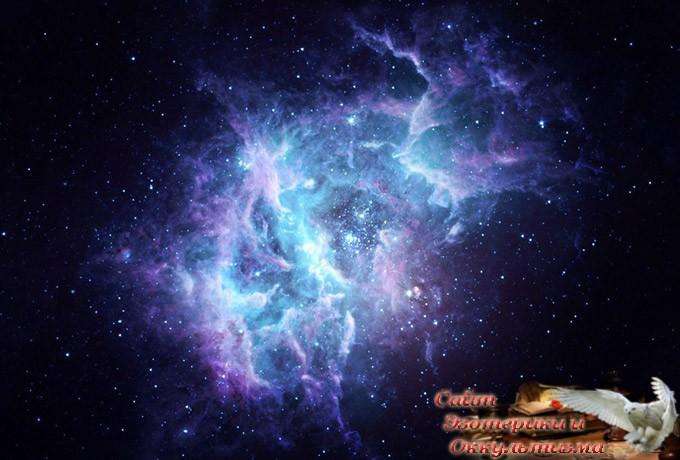 Вселенная обращается к тебе - «Эзотерика»