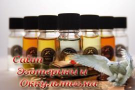 Защитные ароматы на страже нашего здоровья и благополучия - «Эзотерика»
