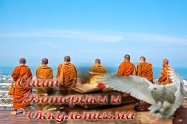 Жизнь тибетских монахов - «Древние культуры»