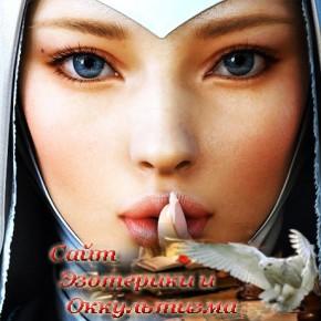 Значение родинок на теле: три ведьмины отметины - «Эзотерика»