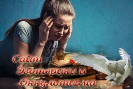 Как бороться с депрессией - «Психология»