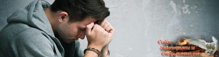 Как стать жертвой моббинга? - «Психология»