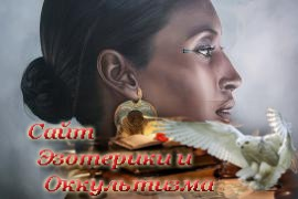 Хатшепсут - женщина фараон - «Древние культуры»