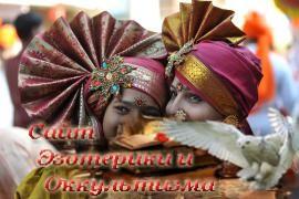 Индийский новый год - «Древние культуры»
