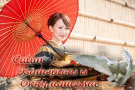 История японского кимоно - «Древние культуры»