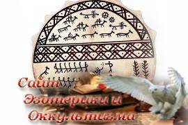 Как сделать шаманский бубен? - «Древние культуры»