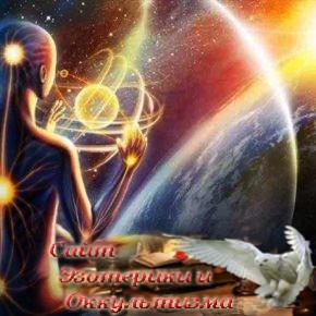 Какие знаки Зодиака имеют сильную энергетику - «Эзотерика»