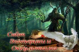 Кельтские боги: Луг - «Древние культуры»