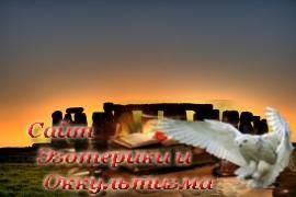 Конкуренты Рима - «Древние культуры»