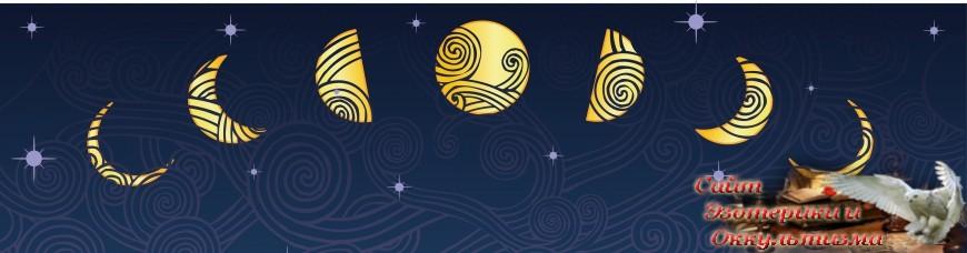 Нумерология дней недели и планетных управителей - «Нумерология»