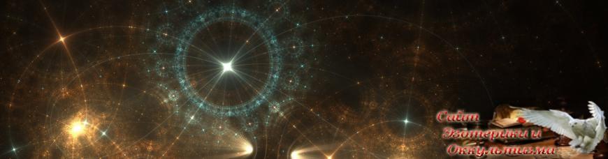 О тибетской астрологии - «Древние культуры»