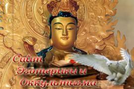 Учение Будды - «Древние культуры»