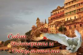 Варанаси - город Шивы - «Древние культуры»