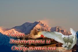 Великая гора Меру – миф или реальность? - «Древние культуры»