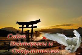 Верования древних японцев - «Древние культуры»