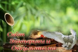 Четыре Благородные Истины буддизма - «Древние культуры»