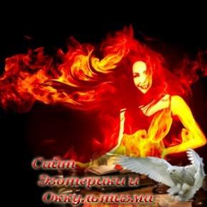 Колдовская сила по знаку Зодиака - «Эзотерика»