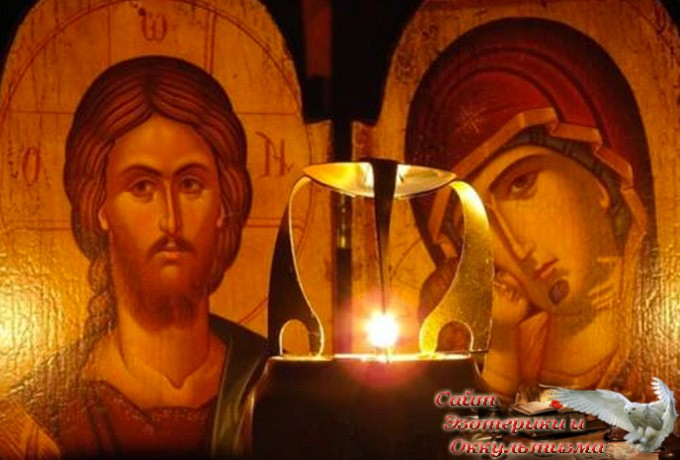 Молитвы, очищающие душу от негатива - «Эзотерика»