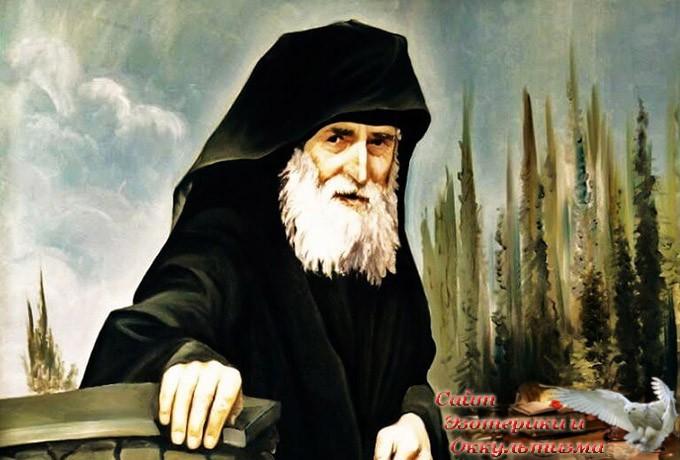 Паисий Святогорец: «Неблагодарный человек всегда печален» - «Эзотерика»