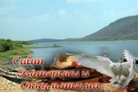 Река Кришна - «Древние культуры»