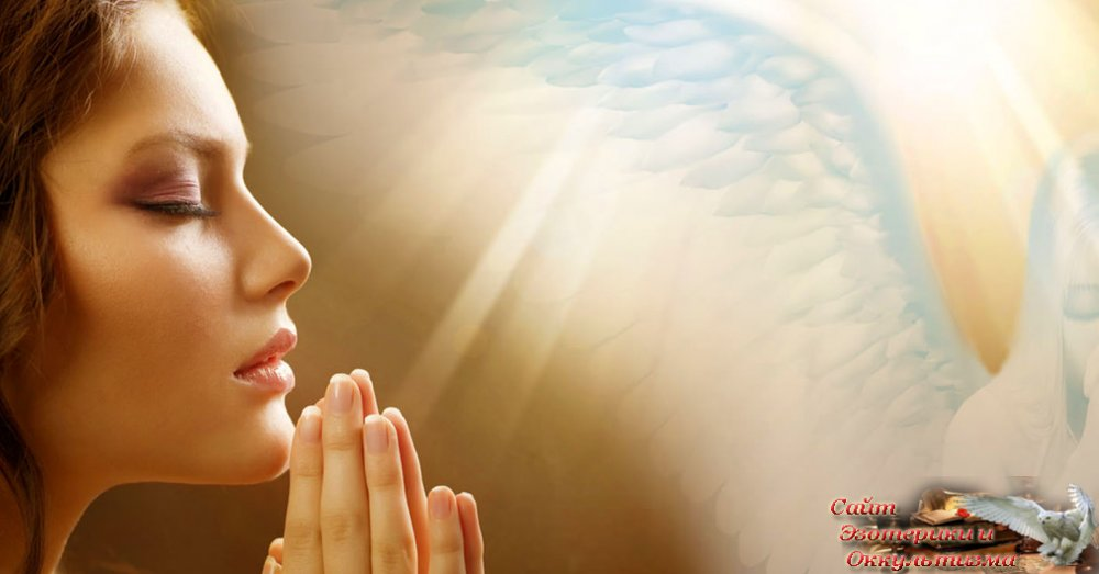 Узнайте, кто ваш ангел-хранитель - «Эзотерика»