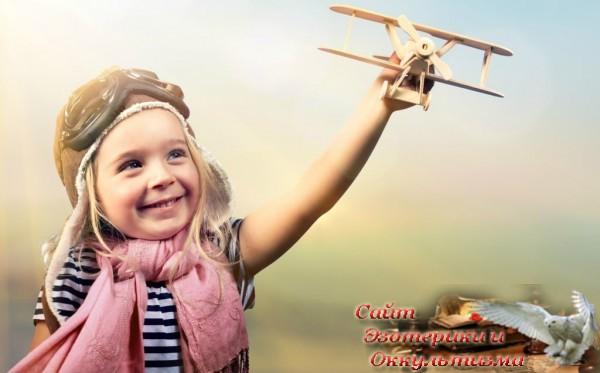 Как насытить организм гормонами счастья - «Прикоснись к тайнам настоящего и будущего»